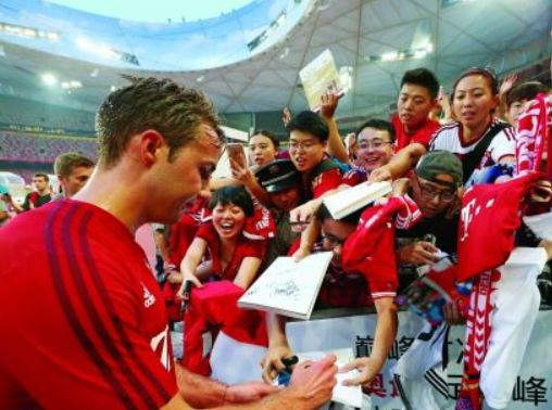Fans Bayer Peking