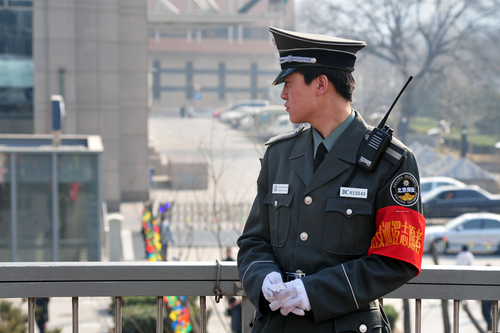 Polizist in Peking