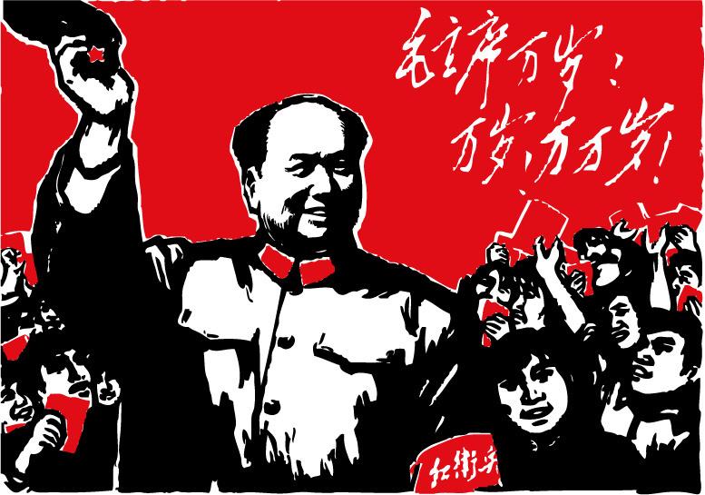 Plakat aus Zeiten der Kulturrevolution.